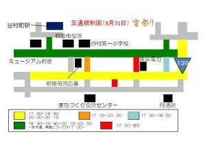 H29 宵祭り規制図
